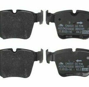 Mercedes-Benz Genuine Brake Pads 0004205900-فحمات